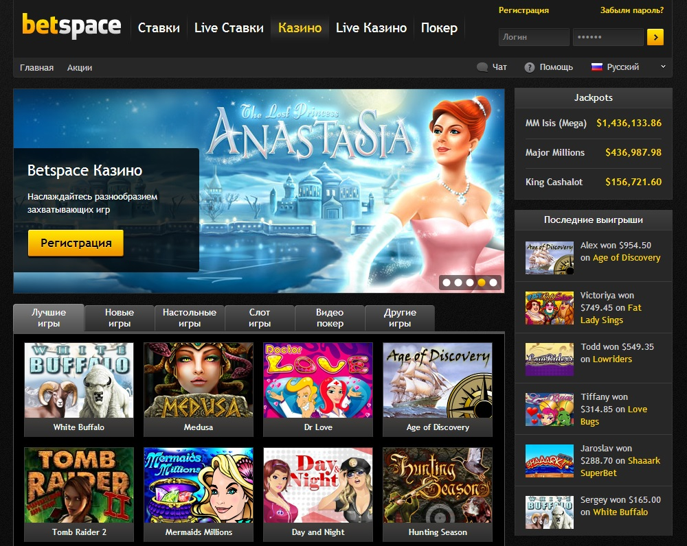 Betspace